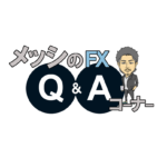 【FX Q&Aコーナー #5】トレンドフォローで上手く波に乗れません…