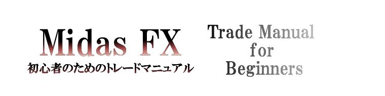Midas FX